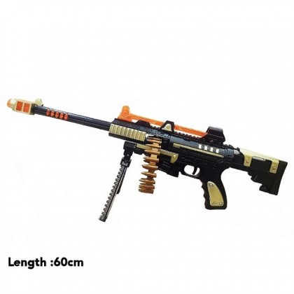 Battery Operated Gun